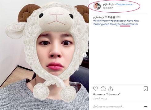 Корейские хэштеги в инстаграм