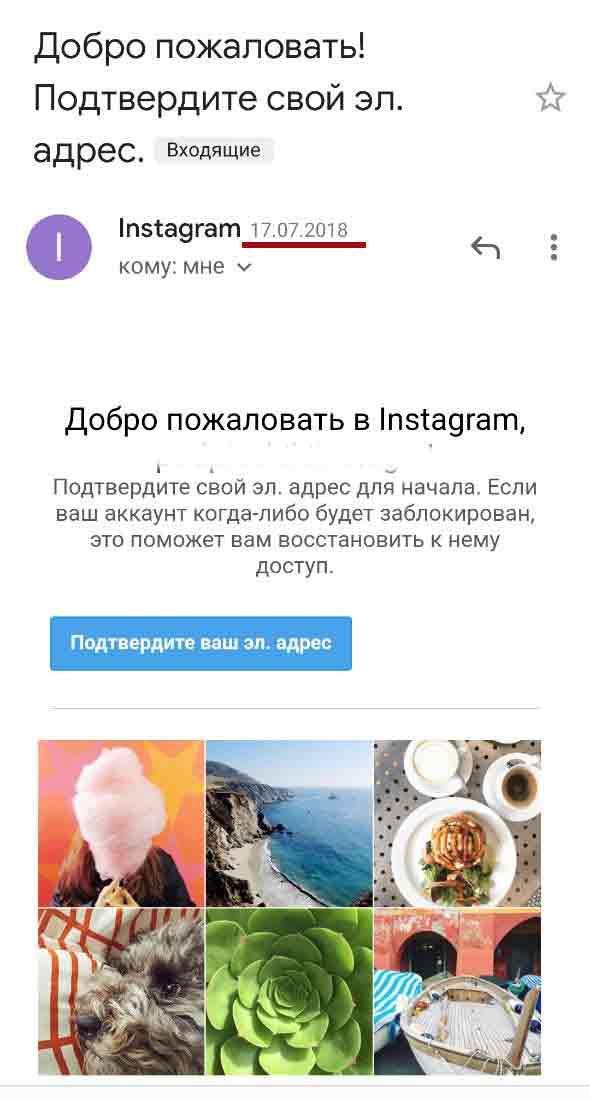 Купить аккаунт в инстаграм