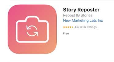 Скрытный просмотр сторис для iOS