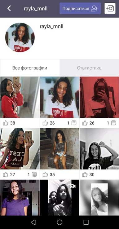 Подписчики в инстаграм: приложения для телефона