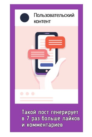 Как набрать подписчиков в инстаграме без накрутки
