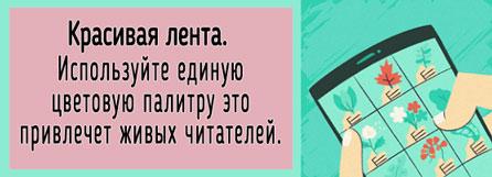 Подписчики в Инстаграме бесплатно с телефона онлайн